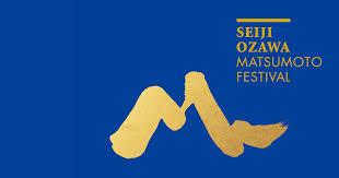 2020セイジ・オザワ 松本フェスティバル 開催中止のお知らせ