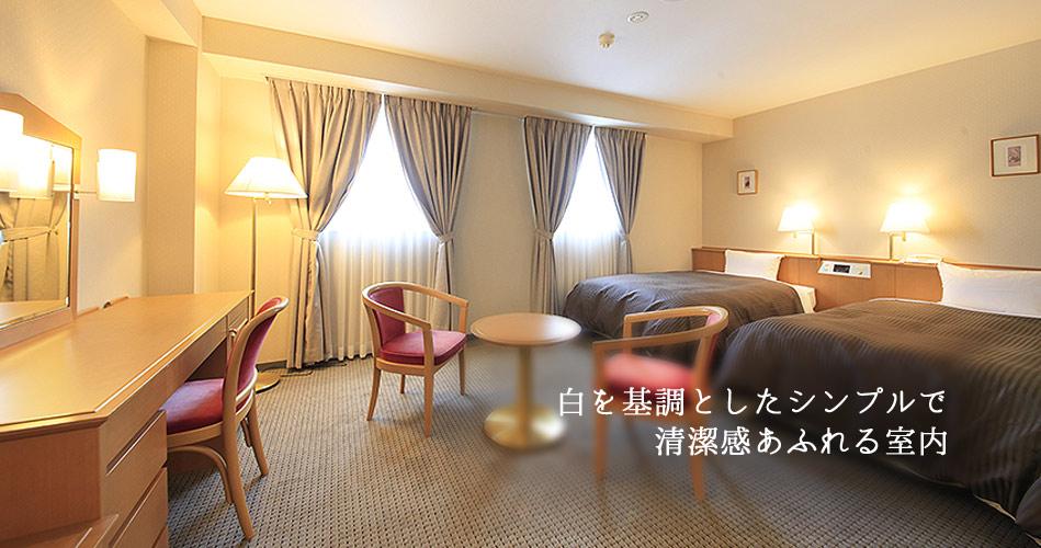 白を基調としたシンプルで 清潔感あふれる室内